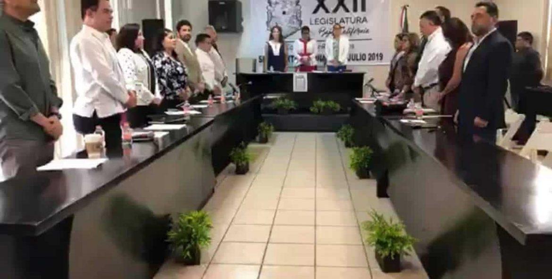 Photo of Diputados ratifican mandato de 5 años para Jaime Bonilla