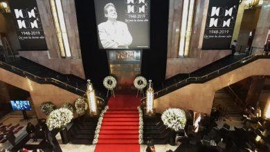 Photo of México rinde homenaje a José José