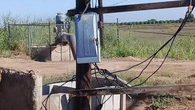 Photo of Crisis de seguridad aumenta en SLRC; roban onceavo pozo en una semana