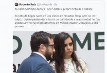 Photo of Laura Zapata maldice a nieto de López Obrador
