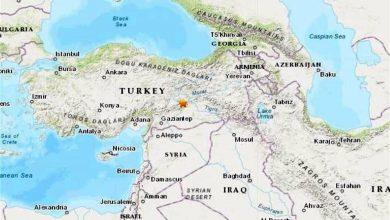 Photo of Terremoto en Turquía