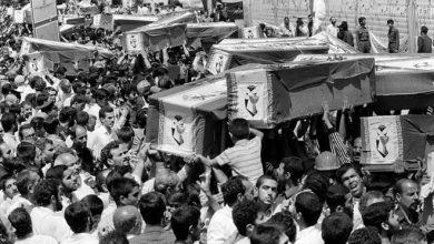Photo of Cuando EU derribó un avión iraní con 290 personas