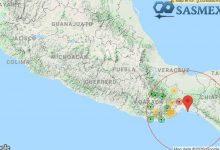 Photo of Fuerte sismo sacude varios estados del país