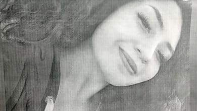 Photo of Gretta Martínez se extravió desde el 9 mayo