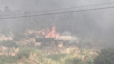 Photo of Peligroso incendio en el Aguaje