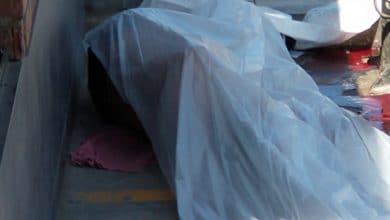 Photo of Identifican joven asesinado al salir de pizzería