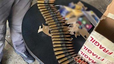 Hallan-en-paquetería-cartuchos-calibre-50