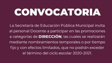 Photo of Ayuntamiento lanza convocatoria de promoción para maestros de SEPM