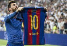 Photo of Definido el destino de Lionel Messi