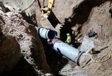 Photo of CESPT concluye reparación de acueducto