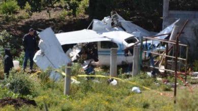 Photo of Avioneta con cocaína se desploma tras persecución