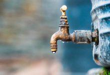 Photo of Estas son las colonias que no tendrán agua el 18 de octubre