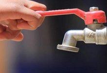 Fuga-dejará-sin-agua-a-23-colonias-en-Tijuana