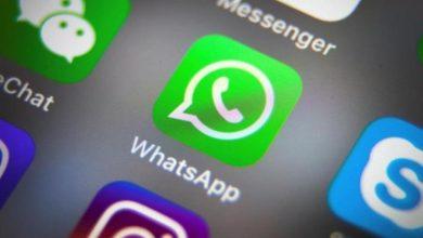 ano-nuevo-y-mas-funciones-de-whatsapp