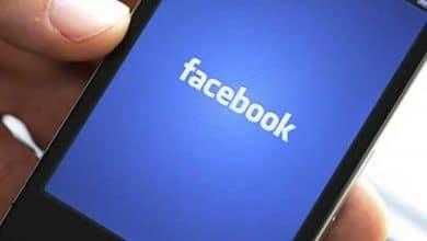 Filtran-datos-de-millones-de-usuarios-de-Facebook